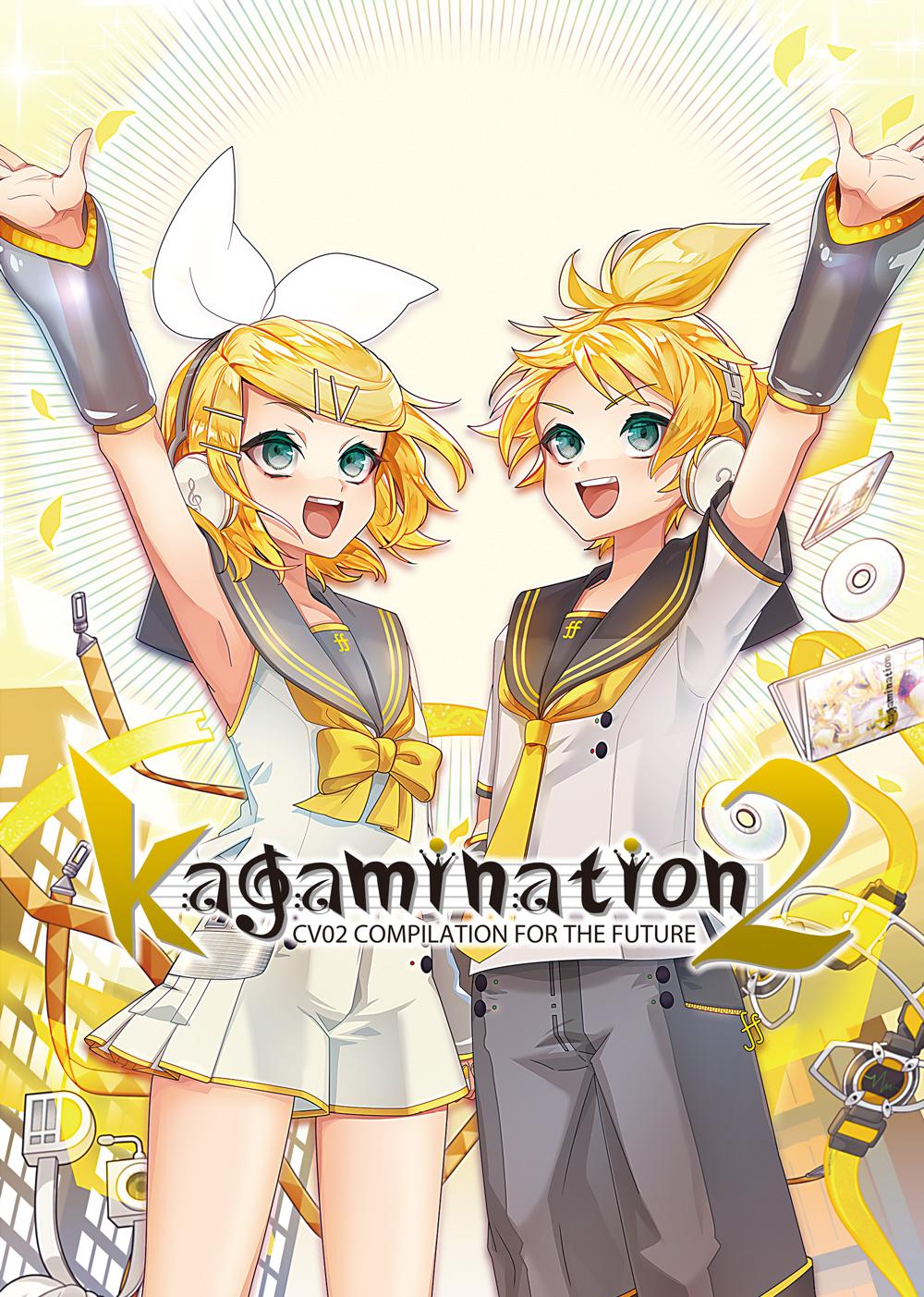 『kagamination2』アルバムジャケット